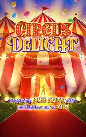 กรอบเกมทดลองเล่น Circus