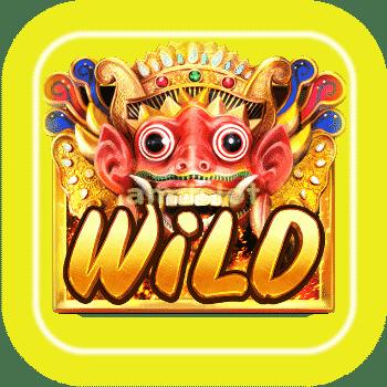 bali-vacation_s_wild_en