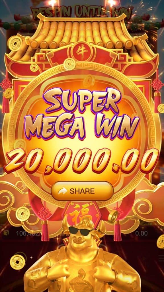 fortune-ox_super-mega-win_en-min