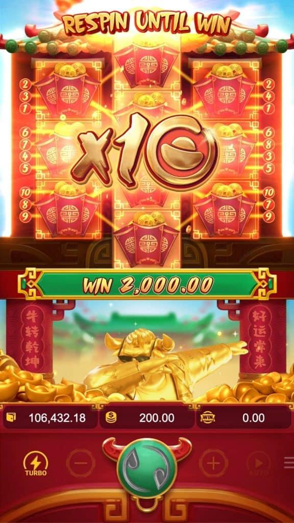 fortune-ox_x10_en-min
