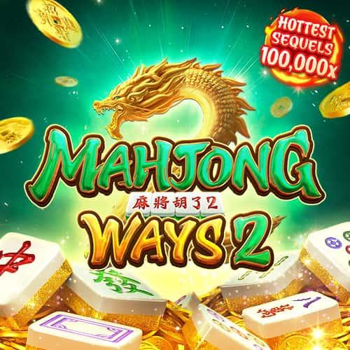 mahjong-ways2-banner