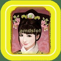 EmperorsFavour_PinkConcubine-min