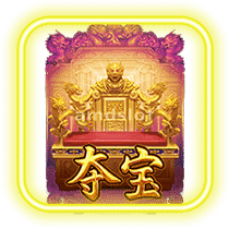 EmperorsFavour_Scatter-min