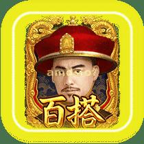 EmperorsFavour_Wild-min