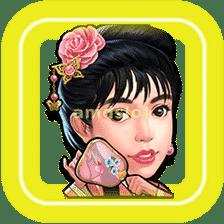 FlirtingScholar_H_Qiuxiang-min