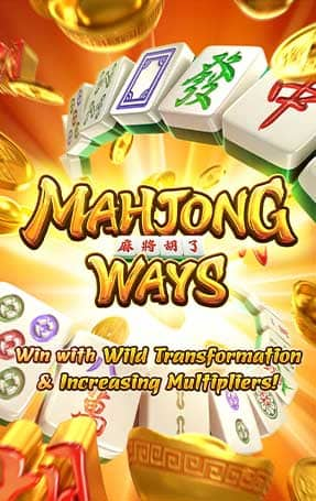 Mahjong-way-min