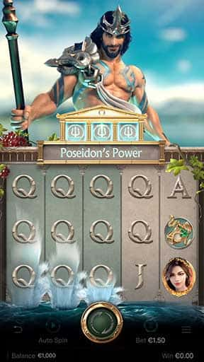 Medusa_PoseidonPower-min