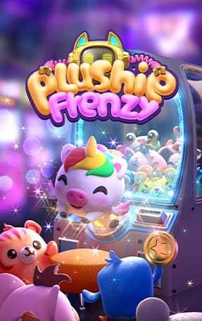 PlushieFrenzy_Splashpage-min