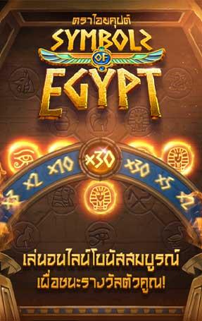 SoEgypt