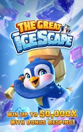 The-Great-Icescape-1-min