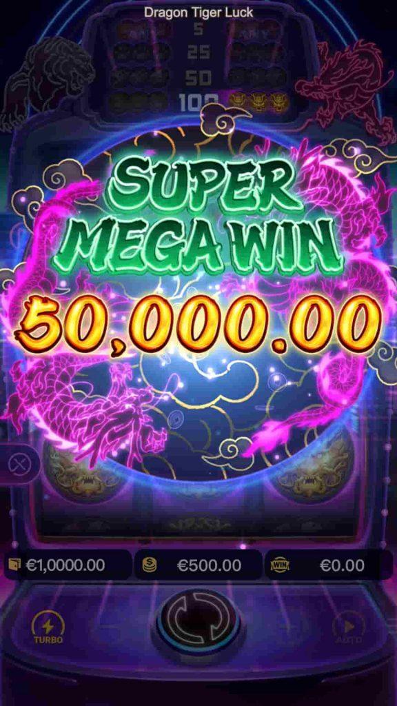 dragon-tiger-luck_dragon_bottom_reel_supermegawin-min
