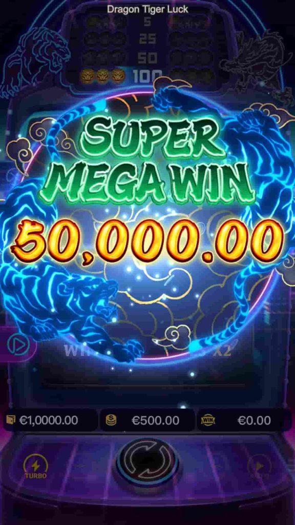 dragon-tiger-luck_tiger_top_reel_supermegawin-min