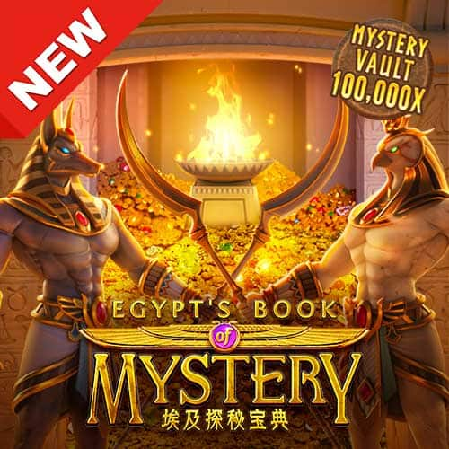 egypt's-book-of-mystery_web_banner_500_500_en-min