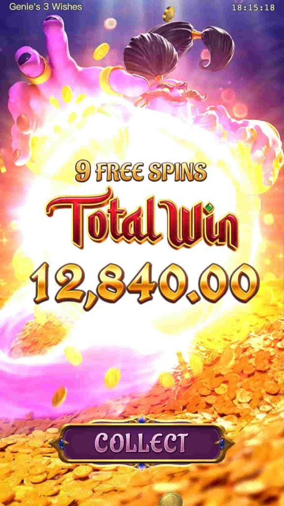 genie-3-wishes_total-win_en-min