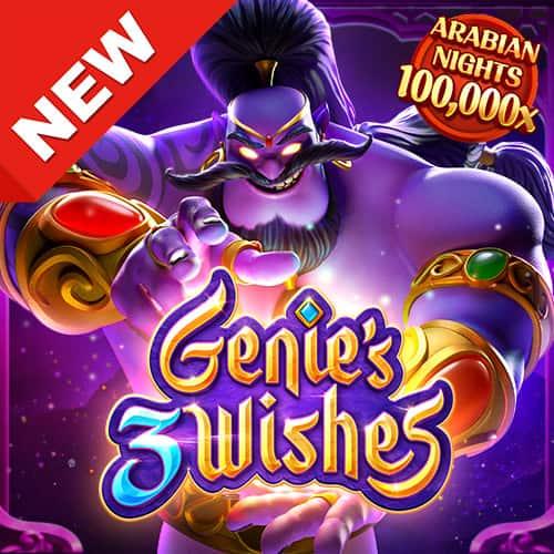 genie-3-wishes_web_banner_500_500_en-min