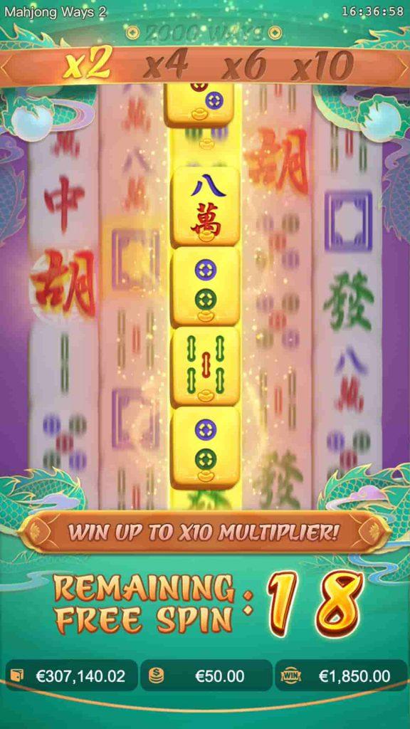 mahjong-ways2_freespins1_en-min
