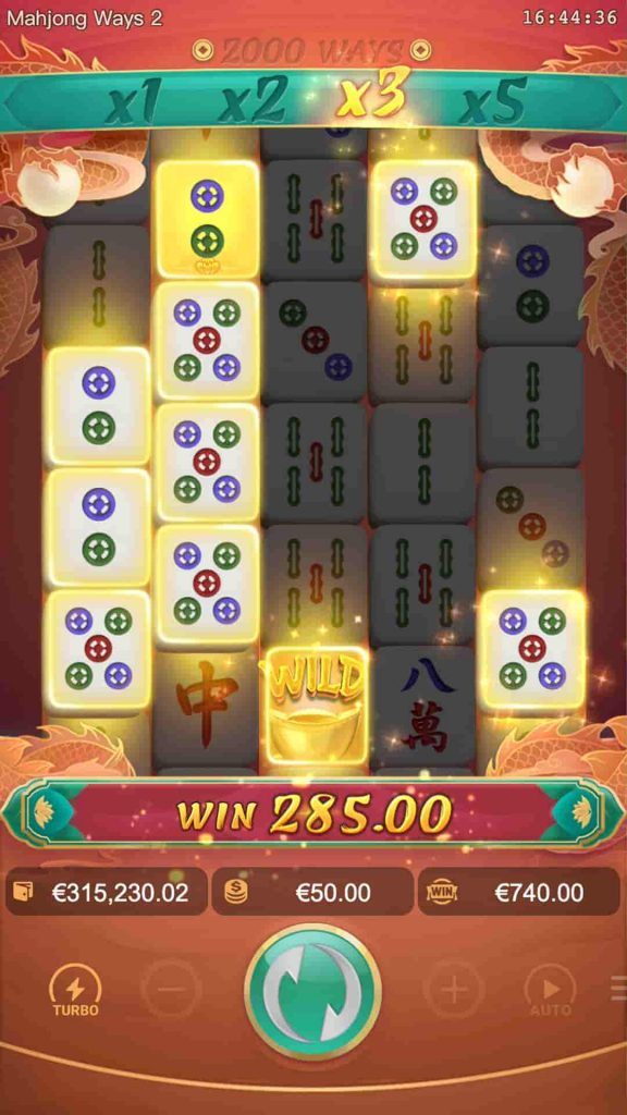 mahjong-ways2_gold-plated-symbols2_en-min