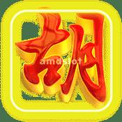mahjong-ways2_s_scatter-min