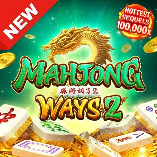 mahjong-ways2_web_banner_500_500_en-min