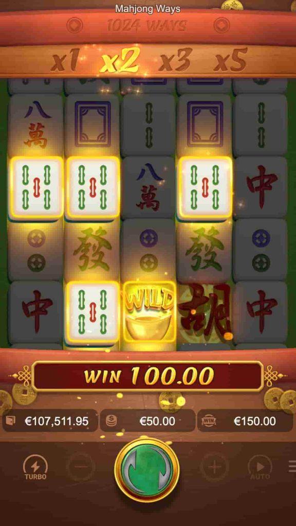 mahjong-ways_multiplier-x2-min