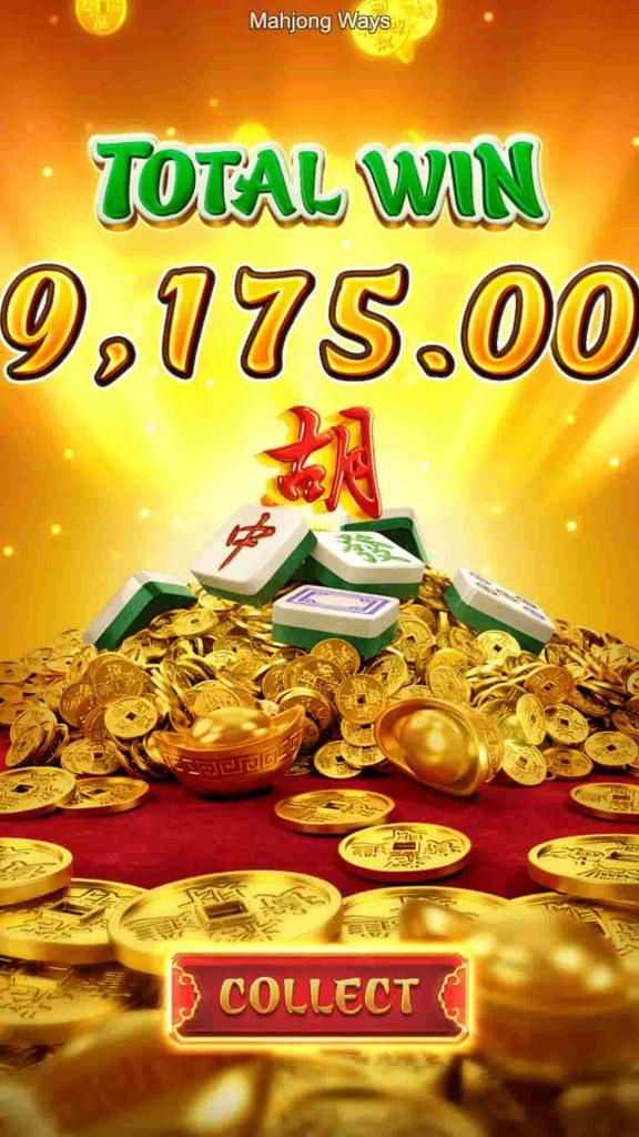 mahjong-ways_total-win-min