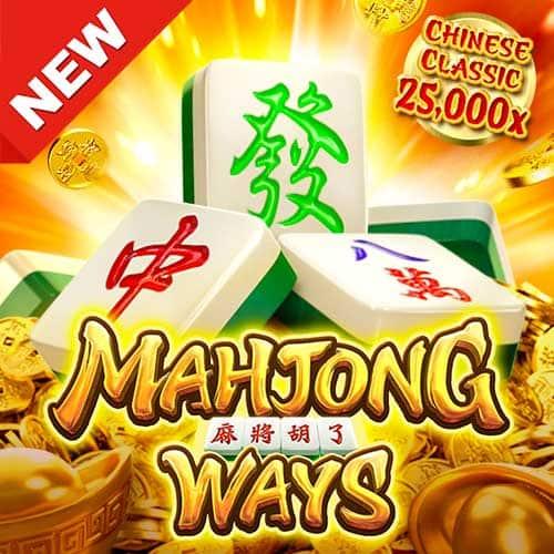 mahjong-ways_web_banner_500_500_en-min