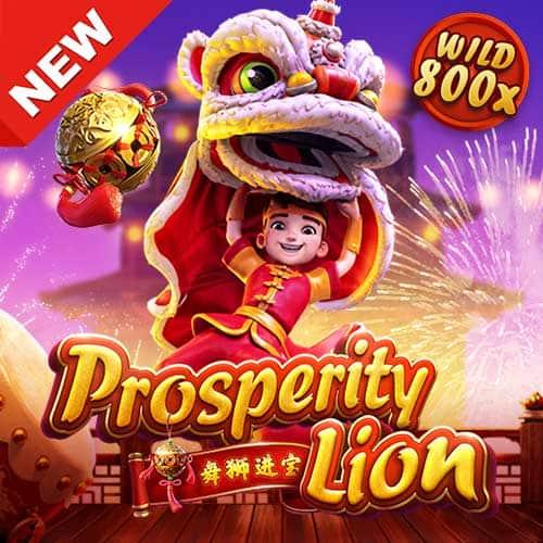 prosperity-lion_web_banner_500_500_en-min
