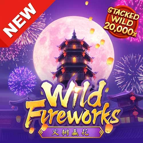 wild-fireworks_web_banner_500_500_en-min